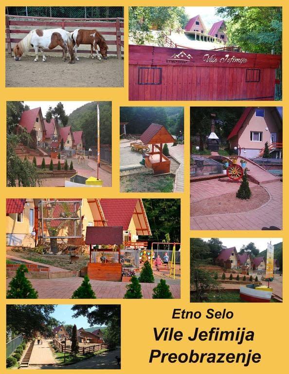 etno selo vile jefimija, etno selo vila jefimija, etno selo jefimija