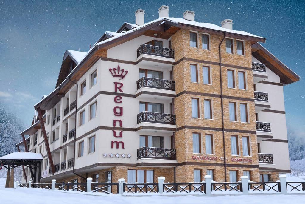 regnum bansko hotel and thermal pools in banya, regnum bansko hotel & thermal pools in banya