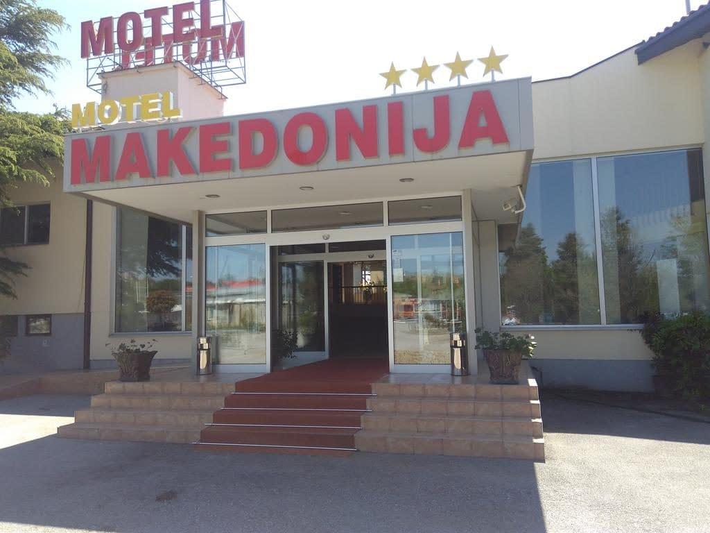 motel makedonija, motel makedonija veles kontakt, motel makedonija cene