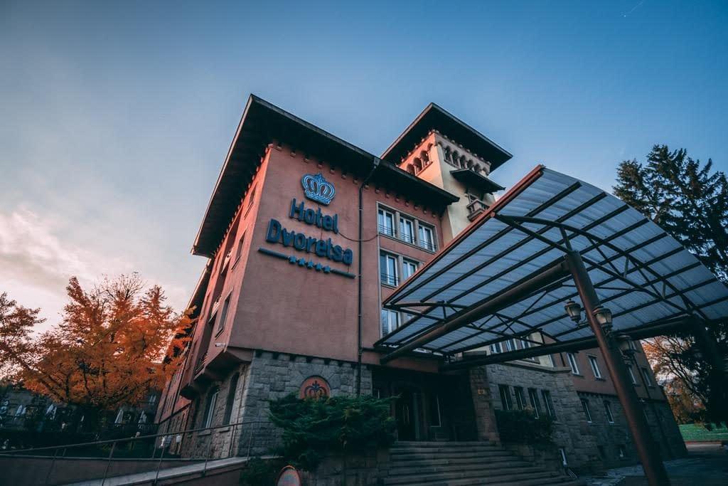 spa hotel dvoretsa, spa hotel dvoretsa velingrad bulgaria, spa hotel dvoretsa velingrad